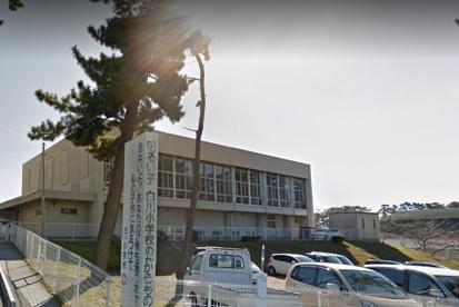 前橋市立白川小学校の画像1