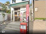 高槻日吉台郵便局