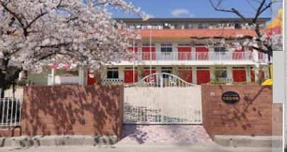 安威幼稚園の画像1