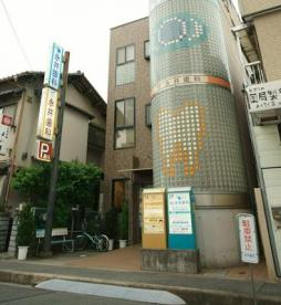永井歯科医院の画像1