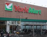 ヨークマート 大和中央店
