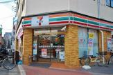 セブンイレブン大阪大国町駅北店