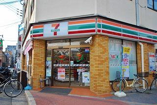 セブンイレブン大阪大国町駅北店の画像1