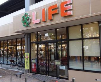 ライフ 鶴見下野谷町店の画像1
