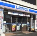 ローソン 横浜生麦五丁目店
