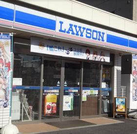 ローソン 横浜生麦五丁目店の画像1