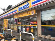 ミニストップ 所沢三ケ島3丁目店