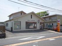 所沢三ヶ島郵便局