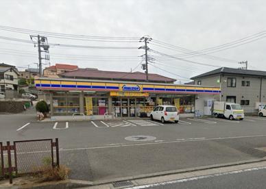 ミニストップ 横須賀野比店の画像1