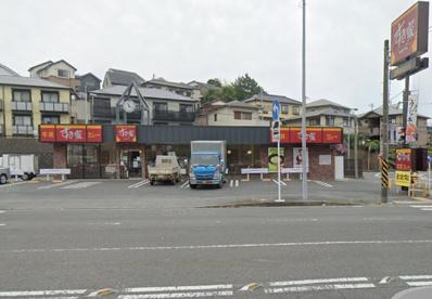 すき家 横須賀野比店の画像1