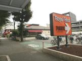 ロイヤルホスト 善福寺店