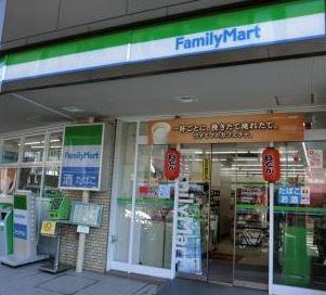 ファミリーマート文京白山駅前店の画像1