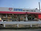 スーパー三和谷口店