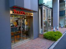 タリーズコーヒー青山一丁目店