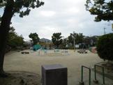 東園田公園