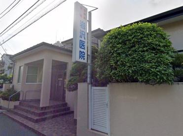岩沢医院の画像1