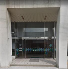 京都中央信用金庫六地蔵支店の画像1