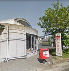 伏見桃山西尾郵便局の画像1