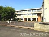 相模原市立広田小学校