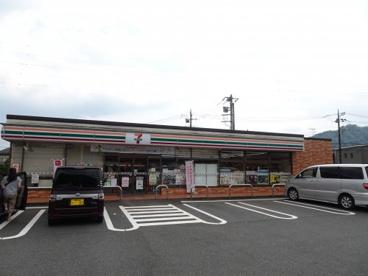 セブンイレブン 相模原城山川尻店の画像1