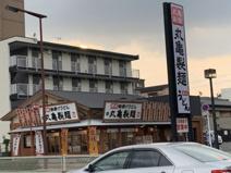 丸亀製麺 深江橋店