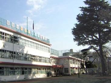 豊島区目白小学校の画像1