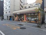 セブンイレブン 墨田タワービュー通り店