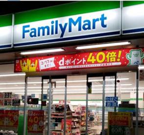 ファミリーマート 小浦茨木島店の画像1