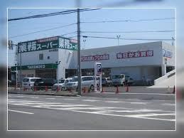 業務スーパー 耳原店の画像1