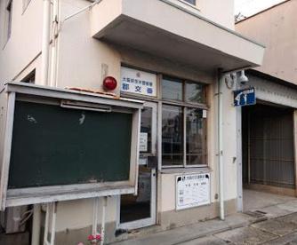茨木警察署 郡交番の画像1