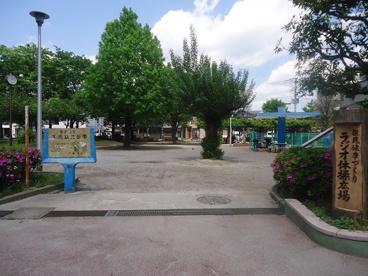 東向島北公園の画像1