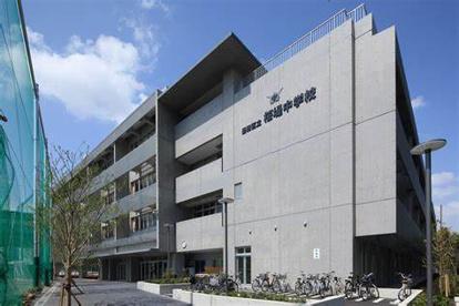 墨田区立寺島中学校の画像1