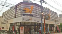 グルメシティ東向島駅前店