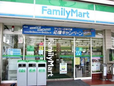 ファミリーマート梅満店の画像1