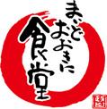まいどおおきに食堂浪速日本橋食堂