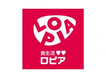 LOPIA(ロピア) 湘南めぐみが丘店
