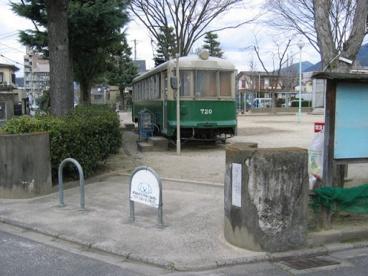 塚本児童公園の画像1