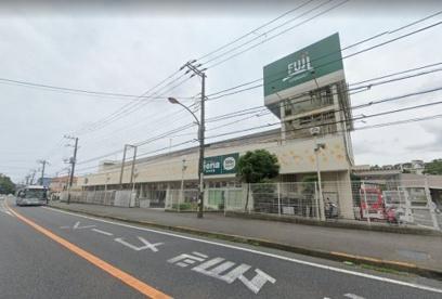 SUPER MARKET FUJI(スーパーマーケットフジ) 野比店の画像1