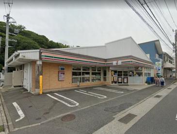 セブンイレブン 横須賀野比店の画像1