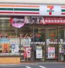 セブンイレブン田端三丁目店の画像1