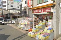 モリモト薬品店矢田店