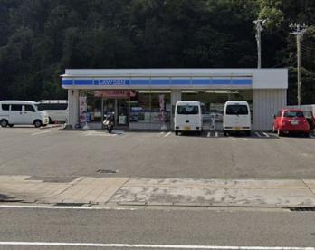 ローソン 和歌山磯ノ浦店の画像1