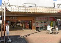 ケンタッキーフライドチキン 五香駅前店