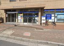 みずほ銀行五香支店