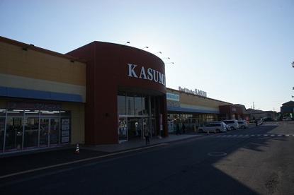 カスミみどりの駅前店の画像1