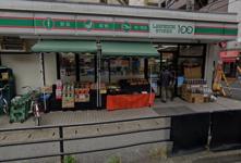 ローソンストア100 LS松戸東口店