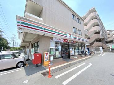 セブンイレブン 横浜阿久和西店の画像1