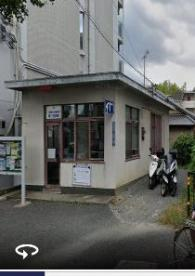 茨木警察署 春日丘交番の画像1