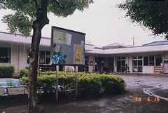 横浜市瀬谷第二保育園の画像1