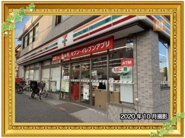 セブンイレブン 横浜大倉山店の画像1